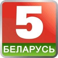 Беларусь 5